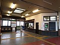 Miyauchi Station Gate After renovation.jpg