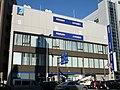 Mizuho Bank Juso Branch.jpg