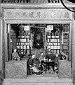 Model of Chinese pharmacy, 19th century Wellcome L0003393.jpg