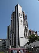 Mombasa Building