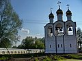 Monastery of St. Nicholas, bell tower - panoramio.jpg