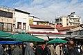 Monastiraki Flea Market (3339808833).jpg