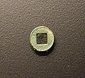 Moneda de Wang Mang. Museo de Prehistoria de Valencia.jpg