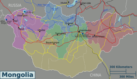 inner mongolia and various nomadic empires Inner mongolia, outer mongolia (today's mongolia) manchuria, which once had a thriving mongol population under chinese control was invaded by japan, thus most of the war eliminated the mongols in manchuria as result of china's failure to repulse the japanese invasions.