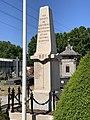 Monument morts Île St Denis 6.jpg