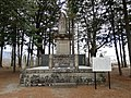 Monument to the WWII dead 20200302.jpg