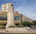 Monumento a la Bandera en Irapuato (Guanajuato).jpg