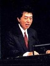 Morihiro Hosokawa cropped 1 Morihiro Hosokawa 19930927