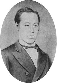 Morokuzu Nobuzumi, director of the Tokyo Normal School.jpg