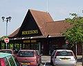 Morrisons Supermarket - geograph.org.uk - 799724.jpg