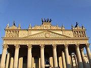 Central Moscow Hippodrome facade