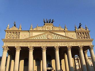 Central Moscow Hippodrome - Moscow Hippodrome entrance