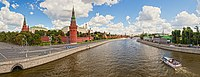 Moscow Kremlin View from Kamennyi Bridge.jpg