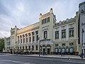 Moscow Lenkom Theater asv2019-09.jpg
