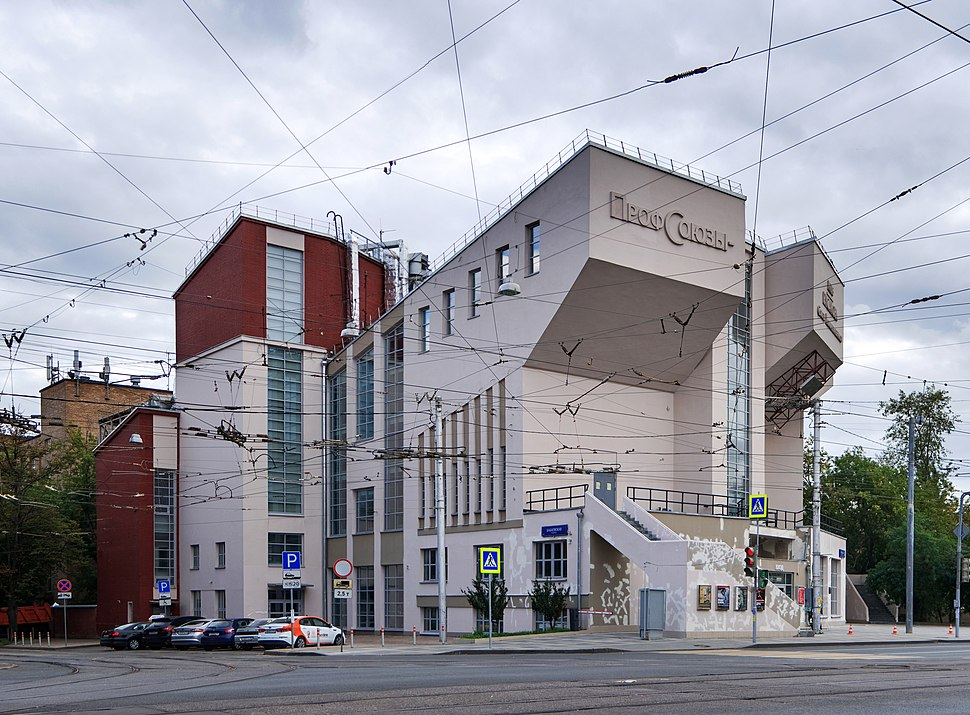 Moscow RusakovClub 0820