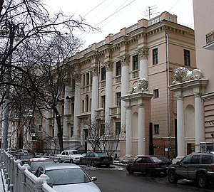 Patriarch Ponds - Image: Moscow lions house main