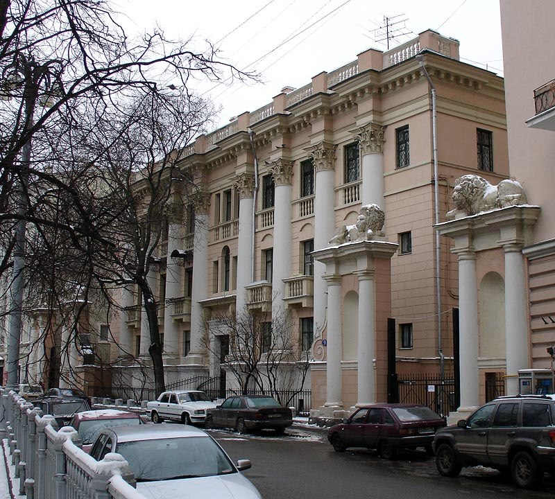 Moscow lions house main