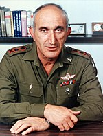 Moshe Levi, Chief of General Staff.jpg