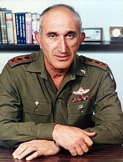 Moshe Levi, Chief of General Staff.jpg