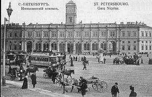 Moskovsky railway station (Saint Petersburg) - Image: Moskow railway station in 1900s