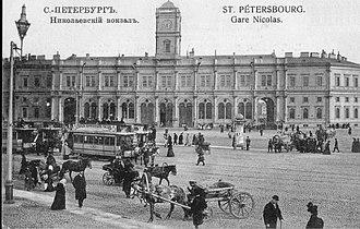 Moskovsky railway station (Saint Petersburg) - Image: Moskow railway station in 1900s