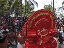 Datierung in Kerala Kannur