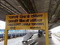 Mumbai CST stationboard.jpg