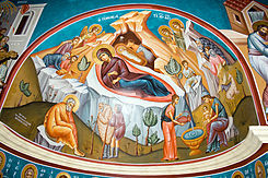 Mural - Birth of Christ.jpg
