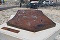 Muralla musulmana de Madrid - 05.jpg
