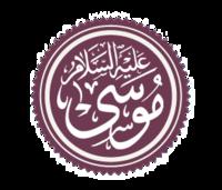 Biblical and Quranic narratives - Wikipedia