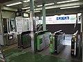 Musashihikida-Sta-Gate.JPG