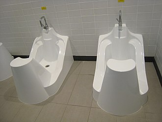 Wudu - Individual Wudu units at the University of Sheffield, UK