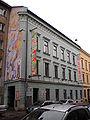 Muzeum romske kultury brno.jpg