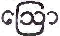 Myanmar letter O variant glyph.png