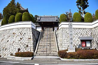 Shibata Katsuie - Myōtoku-ji(birthplace of Shibata Katsuie at Meitō-ku, Nagoya)