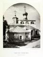 N.A.Naidenov (1882) 06A Nikitsky convent churches full.png
