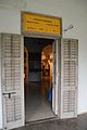 NMST Entrance Door - Hijli Detention Camp Converted Hijli Shaheed Bhavan - IIT Kharagpur - West Midnapore 2015-09-28 4689.JPG