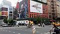 NYC, Lafayette St 2.jpg