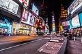 NY Rush (Unsplash).jpg