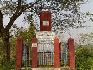 Nabinchandra Sen - Nabinchandra Sen's tomb
