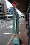 Nagoya City Bus Nagoya Airport Stop 20170330-10.jpg