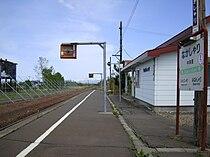 Nakashari station03.JPG