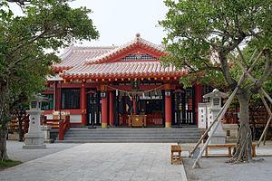 Naminoue Shrine - The haiden, or main prayer hall.