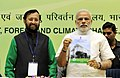 Narendra Modi at the Conference of State Environment & Forest Ministers, in New Delhi. The Minister of State for Environment, Forest and Climate Change (Independent Charge), Shri Prakash Javadekar is also seen (3).jpg