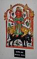 Narsing Mata, folk art, Bharatiya Lok Kala Museum, Udaipur, India.jpg