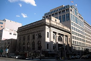 National Bank of Washington.jpg