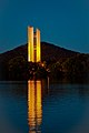 National Carillon at night (3258270594).jpg