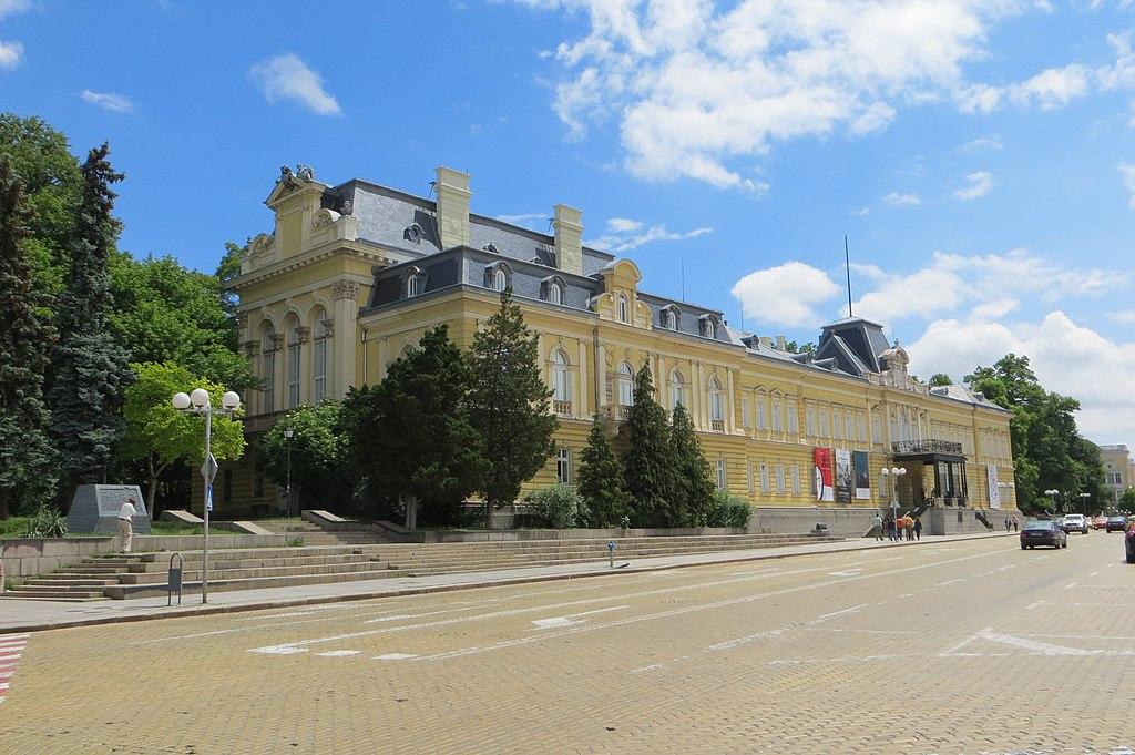 National Ethnographic Museum, Sofia, Bulgaria