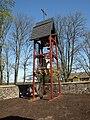 Naujas Strunaitis bell tower.jpg
