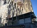 Nave of the Sagrada Família (mallorca marina).jpg